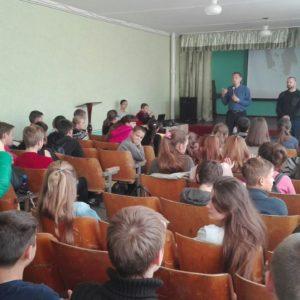 Общее дело в школе №94 г. Донецка
