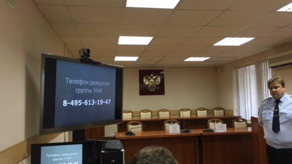 Общее дело на совещании в Управлении по контролю за оборотом наркотиков ГУ МВД России по Московской области