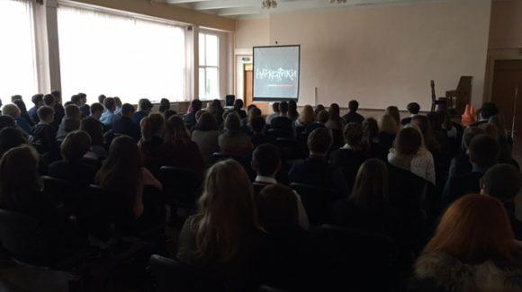 Общее дело в школе №7 города Лобня Московской области
