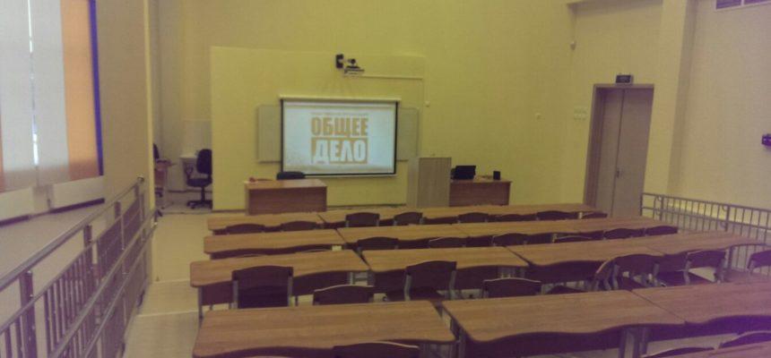 Участники СРОО «Общее Дело» провели профилактические занятия в МАОУ СОШ №23 г. Екатеринбурга