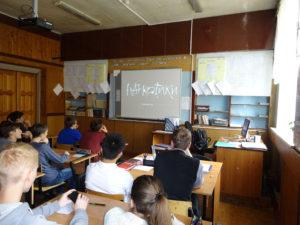 Общее дело в Новосибирском промышленном колледже