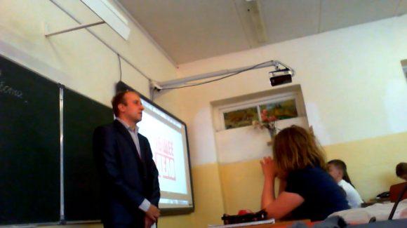 Общее дело в школе №33 г. Петрозаводска