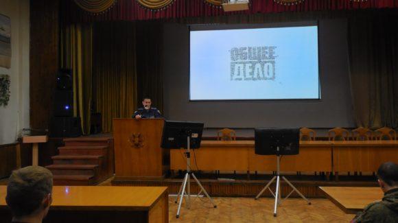 Общее дело в филиале военно-воздушной академии в г. Сызрани Самарской области