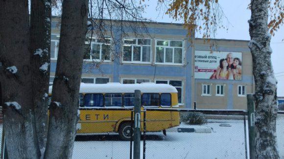 Новый баннер Общее дело в Ульяновской области