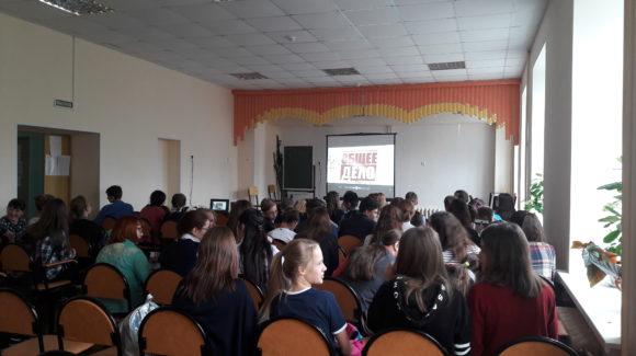 Общее дело в школе №6 города Владимира
