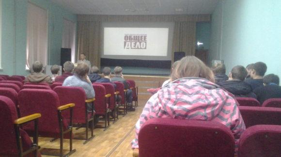 О нашей работе в Рыбинске в октябре