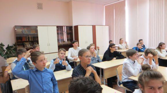 Лекторы СРОО «Общее дело» провели занятие для учеников МАОУ Гимназия № 202 «Менталитет» Екатеринбурга