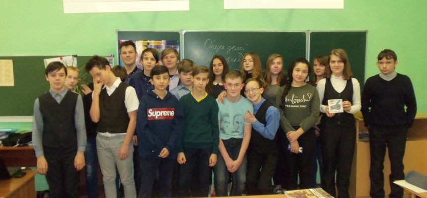 Общее дело в школе №22 города Вологда