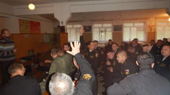 Общее дело в в/ч 63876 республика Крым