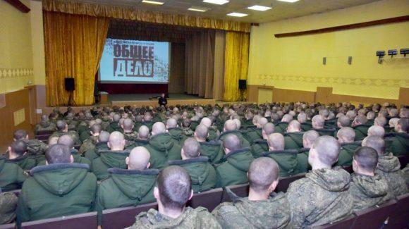 Общее дело в Воинской Части 36016-5(6) города Коврова Владимирской области
