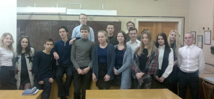 Общее дело в школе №5 города Вологда