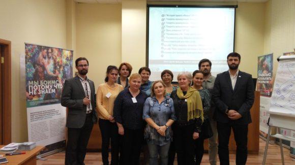 Представители СРОО «Общее Дело» участвовали в обучающем тренинге, организованном Городским Центром Медицинской Профилактики