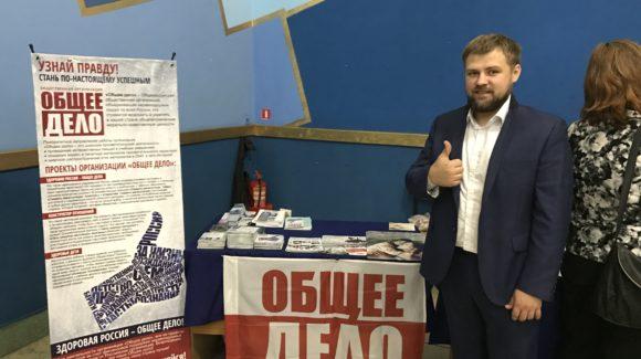 Кемеровская команда Общего Дела приняла участие в фестивале «Кузбасс — за жизнь»!