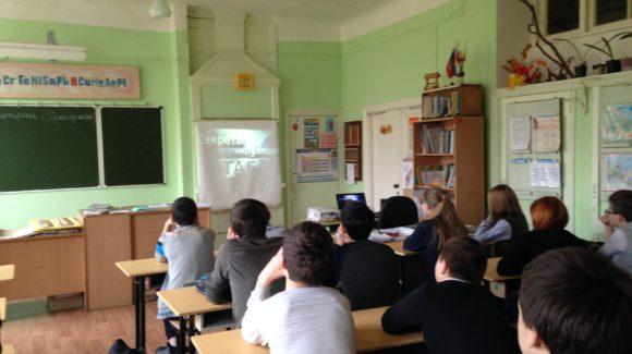 Общее дело в Конец-Борской школе города Краснокамск Пермского края