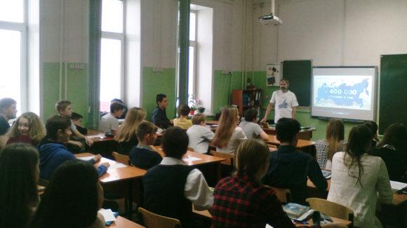 Общее дело в Новосибирской средней школе №76