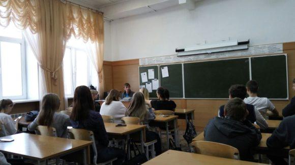 Лекторы СРОО «Общее Дело» провели очередное профилактическое занятие для учеников СОШ №33 г. Березовский свердловской области