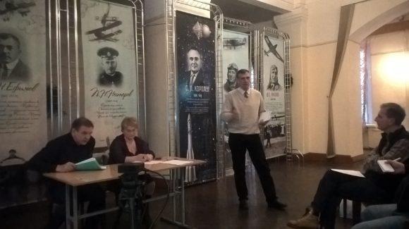 В Центральном офицерском клубе ВКС Московской области создан клуб Общее дело!