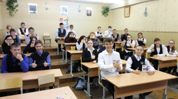 Участники СРОО «Общее Дело» провели профилактическое занятие  для школьников СОШ №7 Екатеринбурга