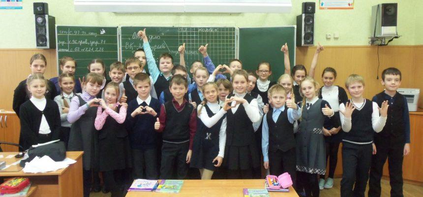 Общее дело в школе №10 города Вологда