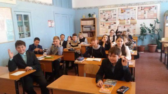 Общее дело в школе №24 города Читы Забайкальского края
