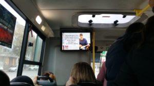 Наши социальные ролики в маршрутных такси города Ростова!
