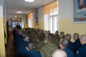 Общее дело в войсковой части Воздушно-космических сил «Кубинка» Московской области
