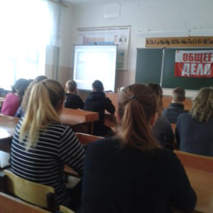 Школьники Воронежской области готовы стать волонтёрами Общего Дела!