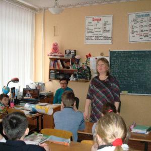 Мероприятие в городе Горловка
