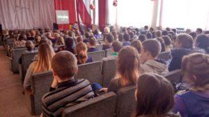 Общее дело в школе №91 г. Донецка