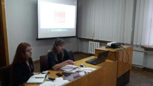 Общее дело на встрече с заместителями руководителей образовательных организаций по воспитательной работе в городе Горловка