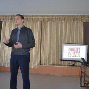 Общее Дело в  Школе № 19 города Донецка