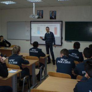 Встреча в Ивановском кадетском пожарно-спасательном корпусе.
