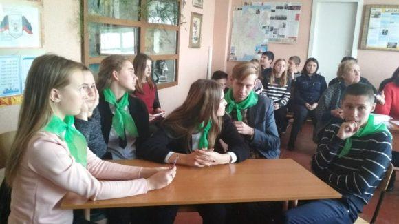 Общее Дело в Горловском многопрофильном лицее «Лидер».