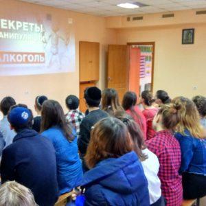 Общее Дело в школе города Донецк
