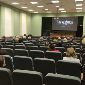 Сотрудники Общероссийской общественной организации «Общее дело» приняли участие в городском семинаре по профилактике употребления психоактивных веществ среди несовершеннолетних.