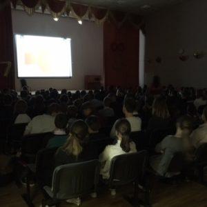 Общее дело в школе № 1095 города Москва.