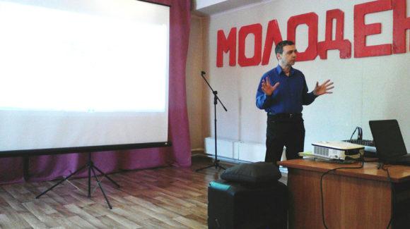 Общее дело в Новосибирской области