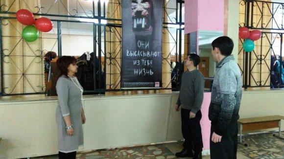 Новые баннеры Общее дело в Уфимском топливно-энергетическом колледже г. Агидель республики Башкортостан