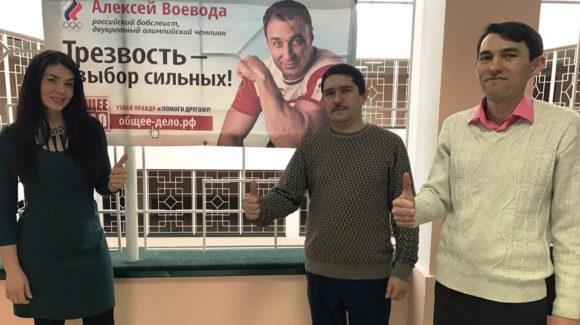 Новый баннер Общее дело в Отдел физической культуры, спорта и молодежной политики городского округа г. Агидель республики Башкортостан