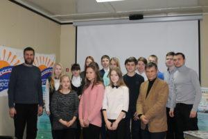 Общее дело в гостях у учащихся школы №1 города Надыма Ямало-Ненецкого АО