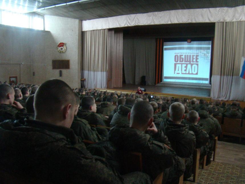 Общее дело в гвардейской воинской части 30616-7(8), расположенной в деревне Пакино Владимирской области