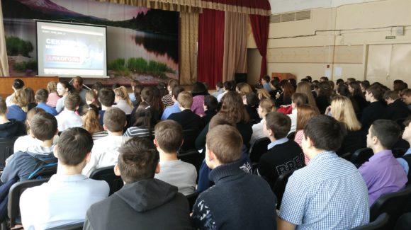 Общее дело в школе №9 г. Димитровграда Ульяновской области
