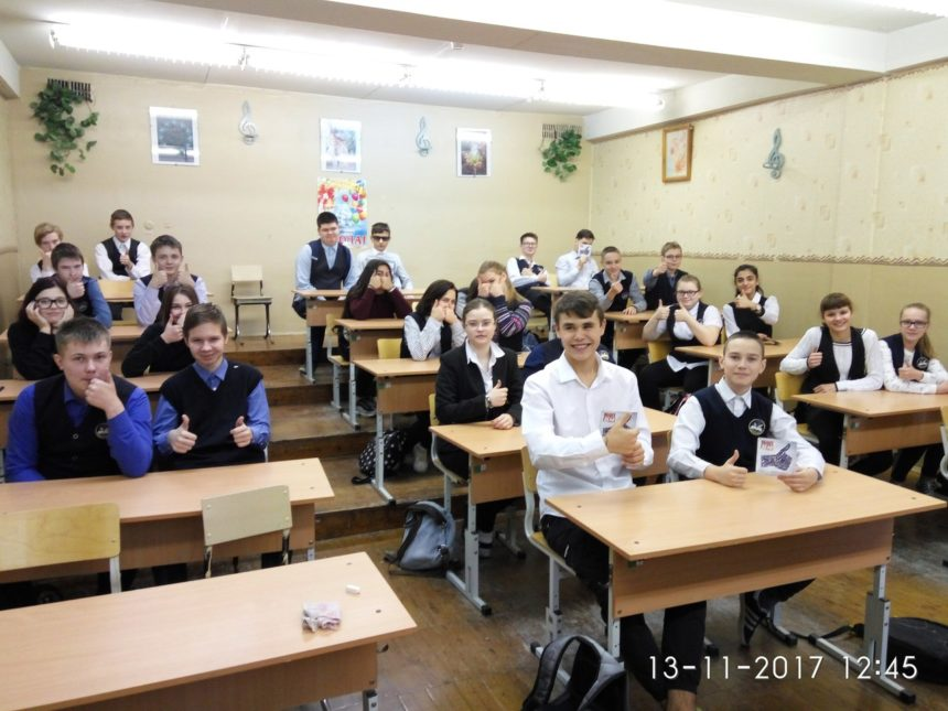 Отчет о деятельности лекторов СРОО «Общее дело» по Свердловской области за ноябрь 2017 г.
