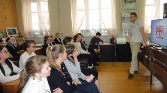 Активисты Общероссийской общественной организации «Общее дело» встретились со школьниками общеобразовательной школы № 6 города Бузулук Оренбургской области