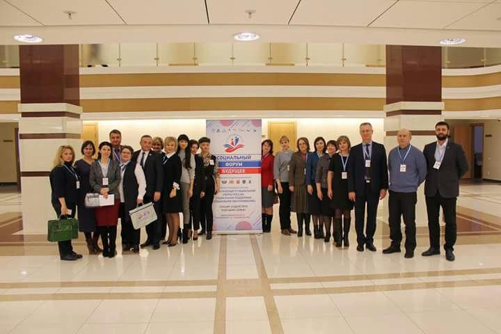 Представители СРОО «Общее Дело» приняли участие в Социальном форуме «БУДУЩЕЕ» проходившем в Законодательном Собрании Свердловской области