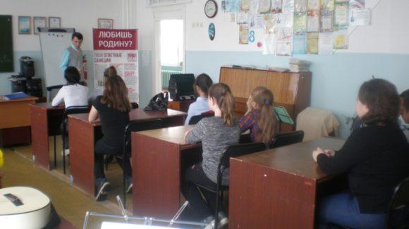 В городе Агидель Республики Башкортостан активисты ООО «Общее дело» провели беседу со школьниками о профилактике употребления психоактивных веществ