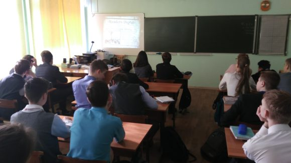 Учащиеся Лицея № 25 Ульяновской области посмотрели фильм Общероссийской общественной организации «Общее дело» «Секреты манипуляции. Табак»