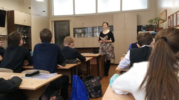 Учащиеся многопрофильного лицея № 5 города Димитровграда Ульяновской области обсудили фильм «Секреты манипуляции. Табак»
