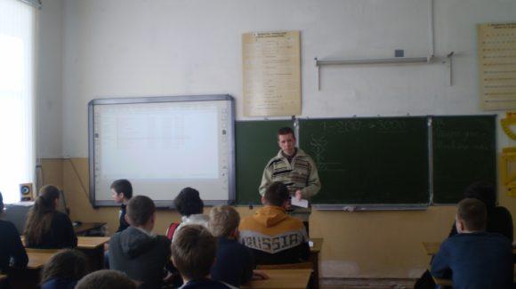 В общеобразовательной школе № 6 города Вичуга прошли профилактические занятия, организованные активистами Ивановского отделения Общероссийской общественной организации «Общее дело»