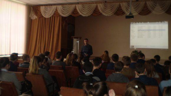 Две сотни молодых людей из города Вичуга Ивановской области стали участниками профилактических занятий, организованных активистами Общероссийской общественной организации «Общее дело»